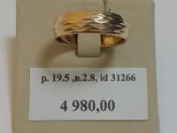 Кольцо обруч Золото 585 (14K) вес 2.80 г