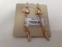 Серьги  с подвесной частью Золото 585 (14K) вес 4.40 г