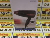 Фен VITEK VT-2261 BN