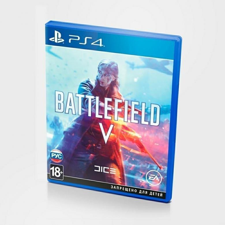 Диск для PS4 Battlefield 5