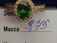 Кольцо Золото 585 (14K) вес 3.75 г