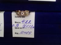 Кольцо с камнями Золото 585 (14K) вес 4.21 г