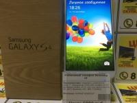 Мобильный телефон Samsung s4