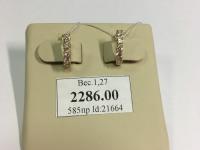 Серьги с мелкими камнями Золото 585 (14K) вес 1.27 г