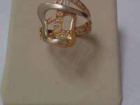Кольцо с вставками Золото 585 (14K) вес 3.68 г