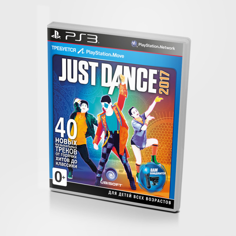 Диск для PS3 Just Dance 2017