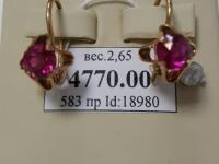 Серьги с камнем Золото 585 (14K) вес 2.65 г