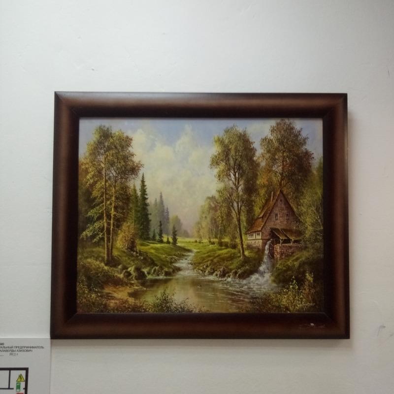 Картина «Ручей в лесу»