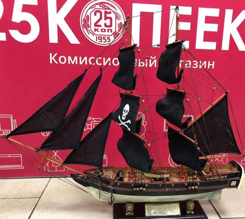 Макет пиратского корабля  Pirate Ship
