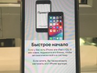 С/т Apple iPhone 8 64GB, б/у, п/ц, комплект