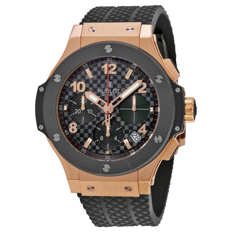 Наручные часы Hublot N093/500