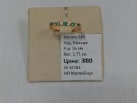 Кольцо с зел и бел камнями Золото 585 (14K) вес 1.71 г