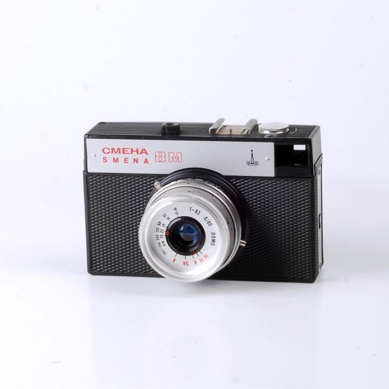 Фотоаппарат Смена-8М