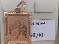 Икона  Золото 585 (14K) вес 1.92 г