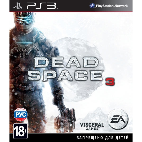 Диск PS3 Dead Space 3