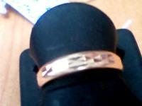 Кольцо обручальное Золото 585 (14K) вес 2.75 г