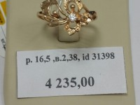 Кольцо цветок вставки  Золото 585 (14K) вес 2.38 г