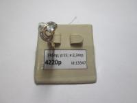Кольцо с синт вставками, б\у, п\ц 1 кам большой  Золото 585 (14K) вес 2.72 г
