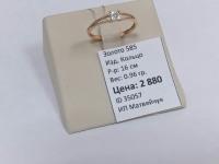 Кольцо с 1 камнем  Золото 585 (14K) вес 0.96 г