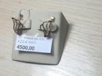 Серьги с камнями Золото 585 (14K) вес 2.18 г