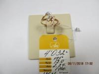 Кольцозиг-заг с синтетическими вставками, б/у, п/ц Золото 585 (14K) вес 2.25 г