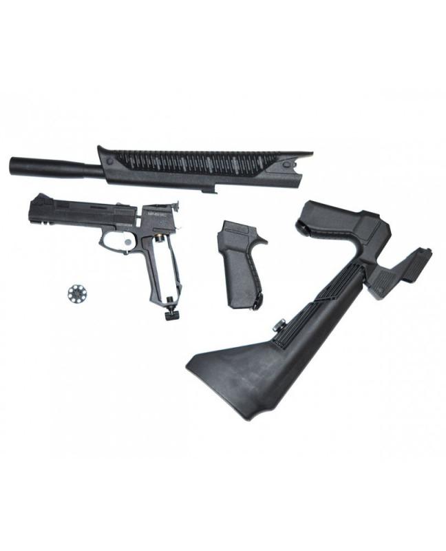 Пневматический пистолет Baikal МР-651КС