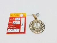 Кулон  Золото 585 (14K) вес 1.50 г