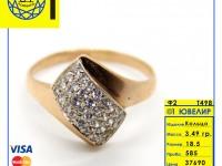 Кольцо с камнями  Золото 585 (14K) вес 3.49 г