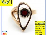 Кольцо с камнями  Золото 585 (14K) вес 5.97 г