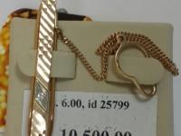 Зажим для галстука Золото 585 (14K) вес 6.00 г