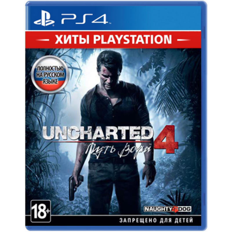 игровой диск PS4 Uncharted 4