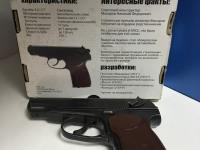 Пневматический пистолет ПМ49