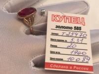 Кольцо с камнем  Золото 585 (14K) вес 5.31 г