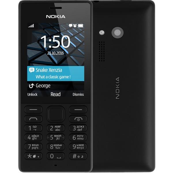 Телефон Nokia 150 Dual sim