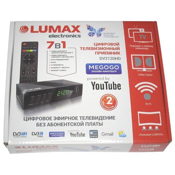Цифровая ТВ-приставка Lumax DV2120HD