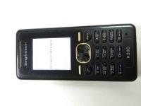 Ericsson K330