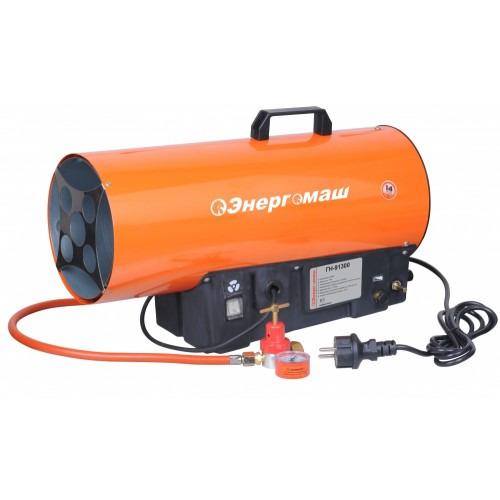 Газовая тепловая пушка Энергомаш ГН-91150 (15 кВт)