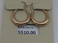 Серьги Золото 585 (14K) вес 2.90 г
