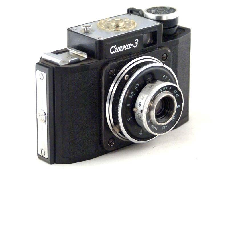 Фотоаппарат Смена-3