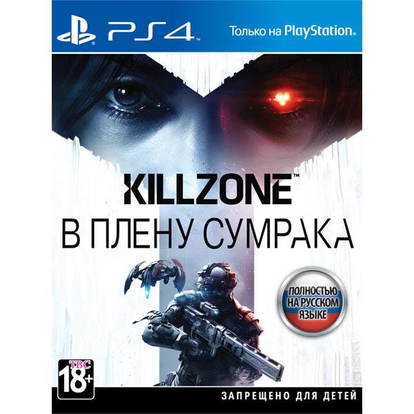 Диск PS4 Killzone: В плену сумрака