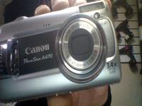 Фотопаррат canon a470