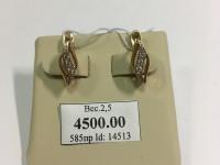 Серьги в форме листика с мелкими камнями Золото 585 (14K) вес 2.50 г
