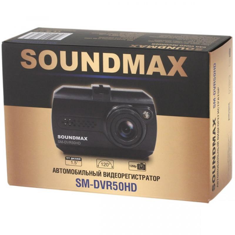 Видеорегистратор Soundmax SM-DVR50HD Black