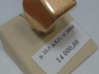 Печатка муж гнутая Золото 585 (14K) вес 8.01 г