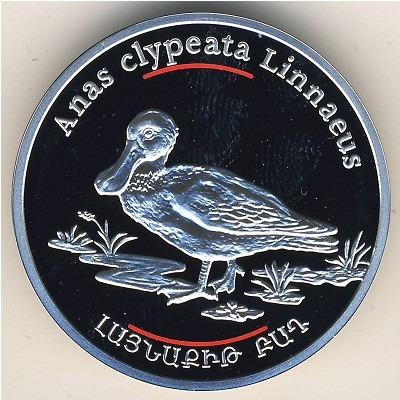 Монета Армения(утка) 28.23гр. 925*