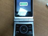 Телефон Texet ТМ-404