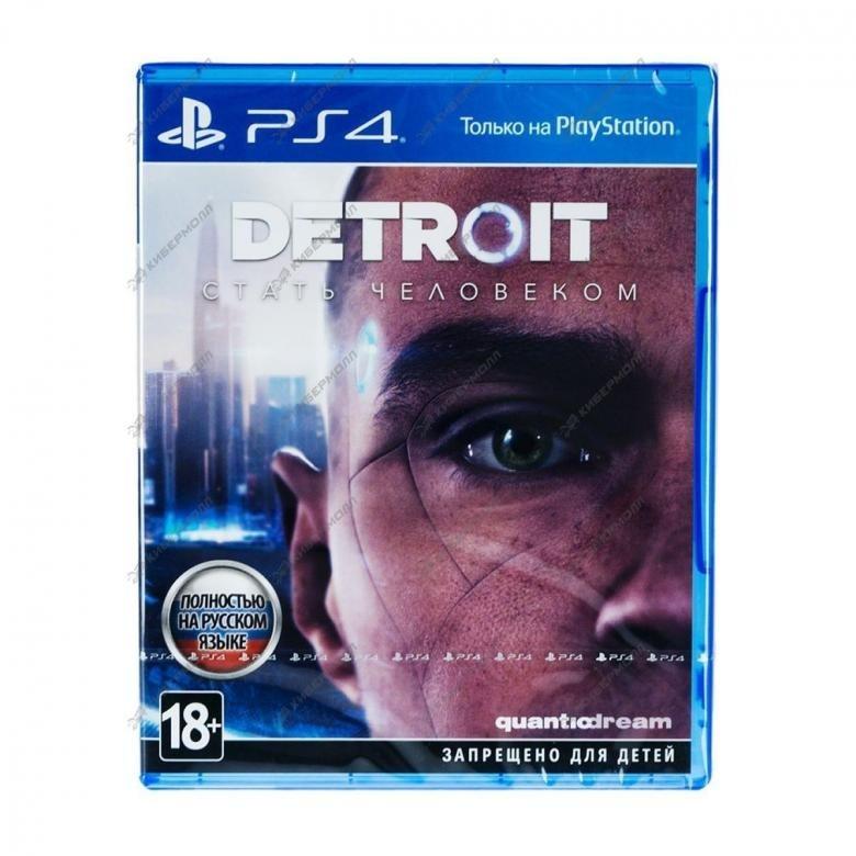 Диск на PS4 Detroit: Стать человеком