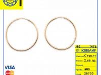 Серьги  Золото 585 (14K) вес 2.66 г