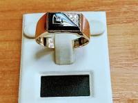 Кольцо Золото 585 (14K) вес 4.42 г