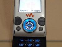 *Телефон сотовый Sony Ericsson W580i